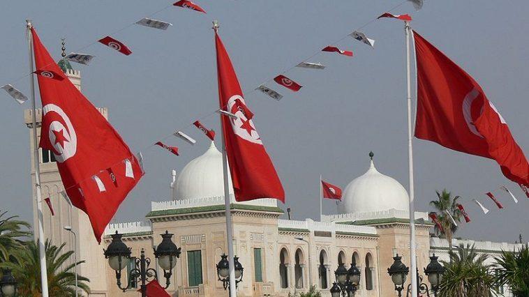 flags of Tunisia