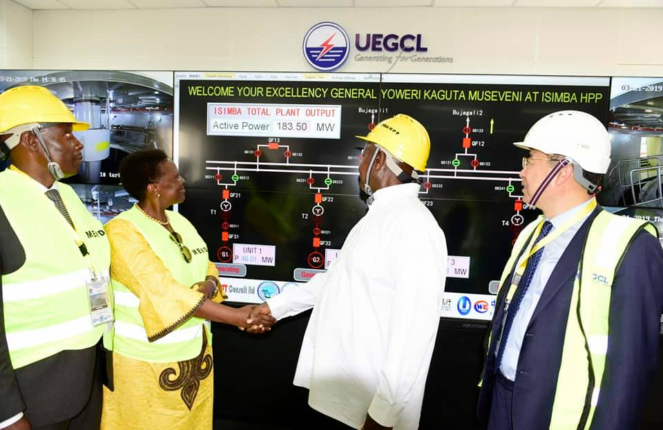 Image result for Ugandan President Yoweri Museveni Thanks China for Hydropower Dam Funding
